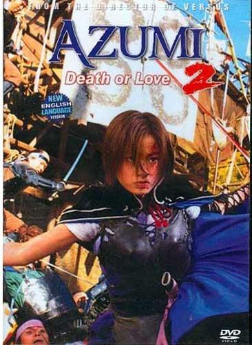 Azumi 2: Death or Love by Aya Ueto