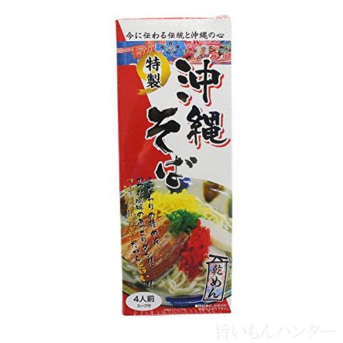 沖縄そば 乾麺4食入り(箱)×3箱 スープ付き 琉民 沖縄の食べ物といったらコレ!お土産にも大人気!