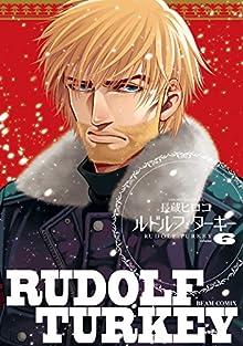 ルドルフ・ターキー 第01-06巻 Rudolf Turkey vol 01-06