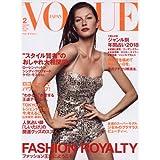 VOGUE JAPAN(ヴォーグジャパン) 2018年 02月号