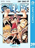 ONE PIECE モノクロ版 39 (ジャンプコミックスDIGITAL)