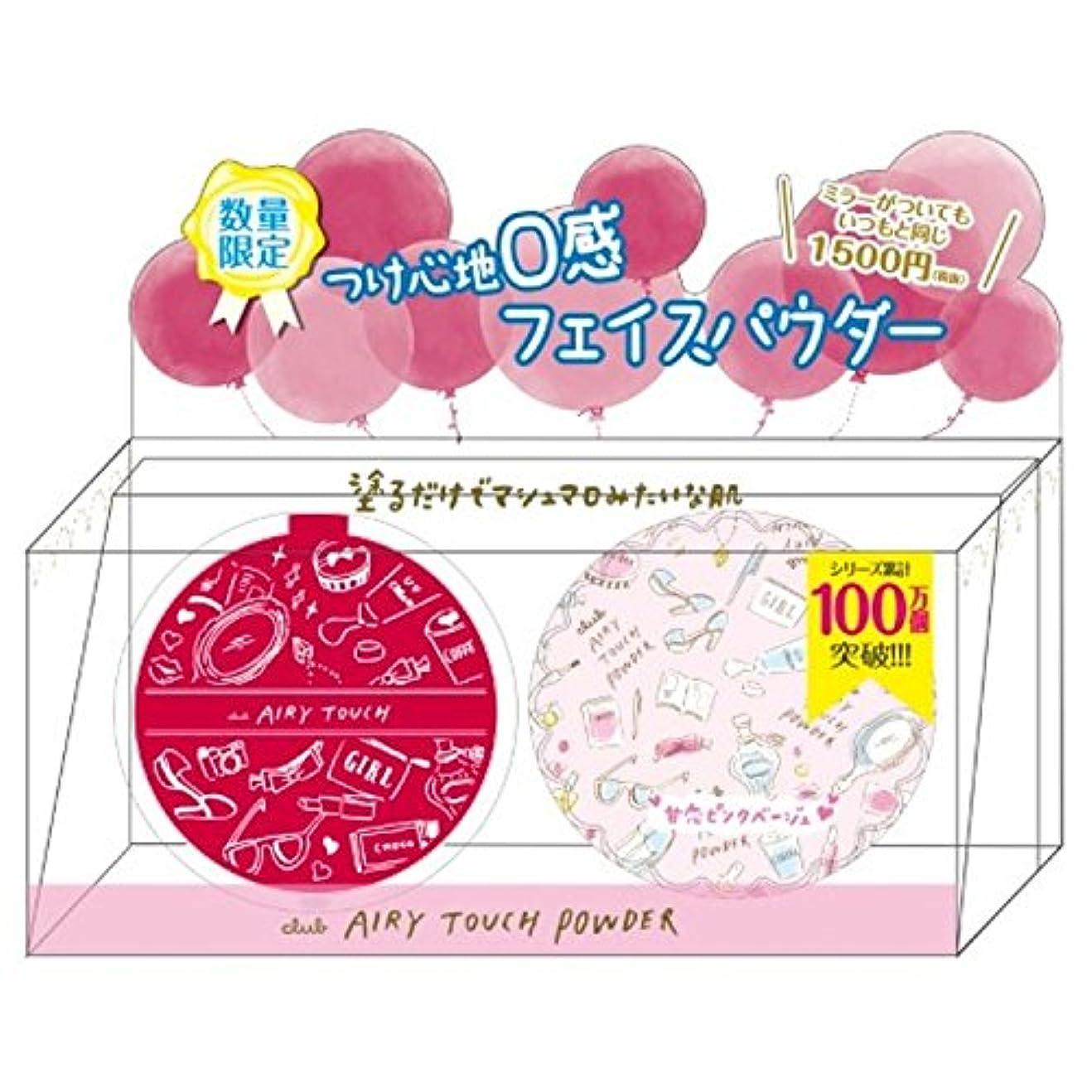 吸収剤オーガニックコードエアリータッチパウダーa鏡付き 甘恋ピンクベージュ