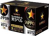 【WEB限定】サッポロ 黒ラベル スペシャルアソートセット(エクストラブリュー入り) 350ml×24本