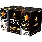 【WEB限定】サッポロ 黒ラベル スペシャルアソートセット(エクストラブリュー入り) 350ml×6本