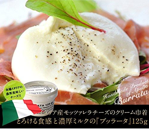 ブラータ 125g 【冷凍】/チェスコ(2個)
