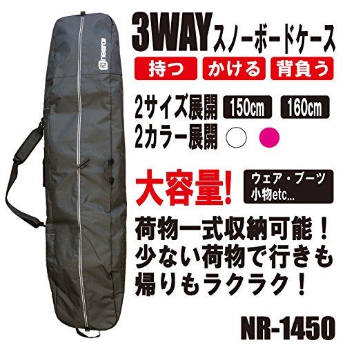 【NEWROLL】スノーボードウェアケース 無地タイプ (BK/WHT, 150)