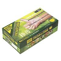 おたふく手袋 255 使い捨て手袋 プラスチックディスポ手袋(100枚入) 20セット (S)