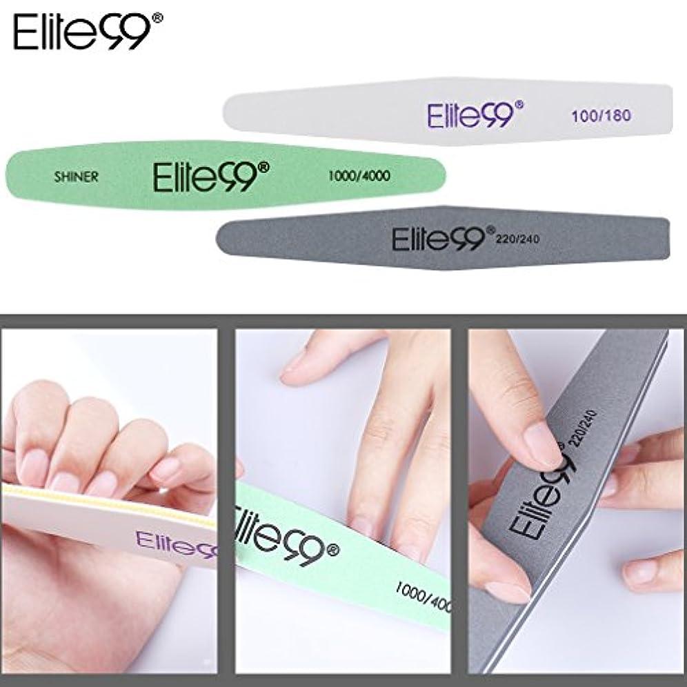 航空機ドライ精神的にエリートナインナイン ジェルネイル 爪やすり 3個セット (白灰緑)
