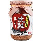 【5個セット】 海鮮堂 焼鮭ほぐし 180g×5個セット
