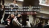 428 ~封鎖された渋谷で~(初回入荷分) 特典 スペシャルDVD「SHIBUYA 60DAYS ~Making 428~」付き - Wii 画像