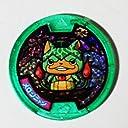 【妖怪メダル】限定)メロンニャン(コロコロコミック付属)/Zホロ(緑)/妖怪ウォッチ