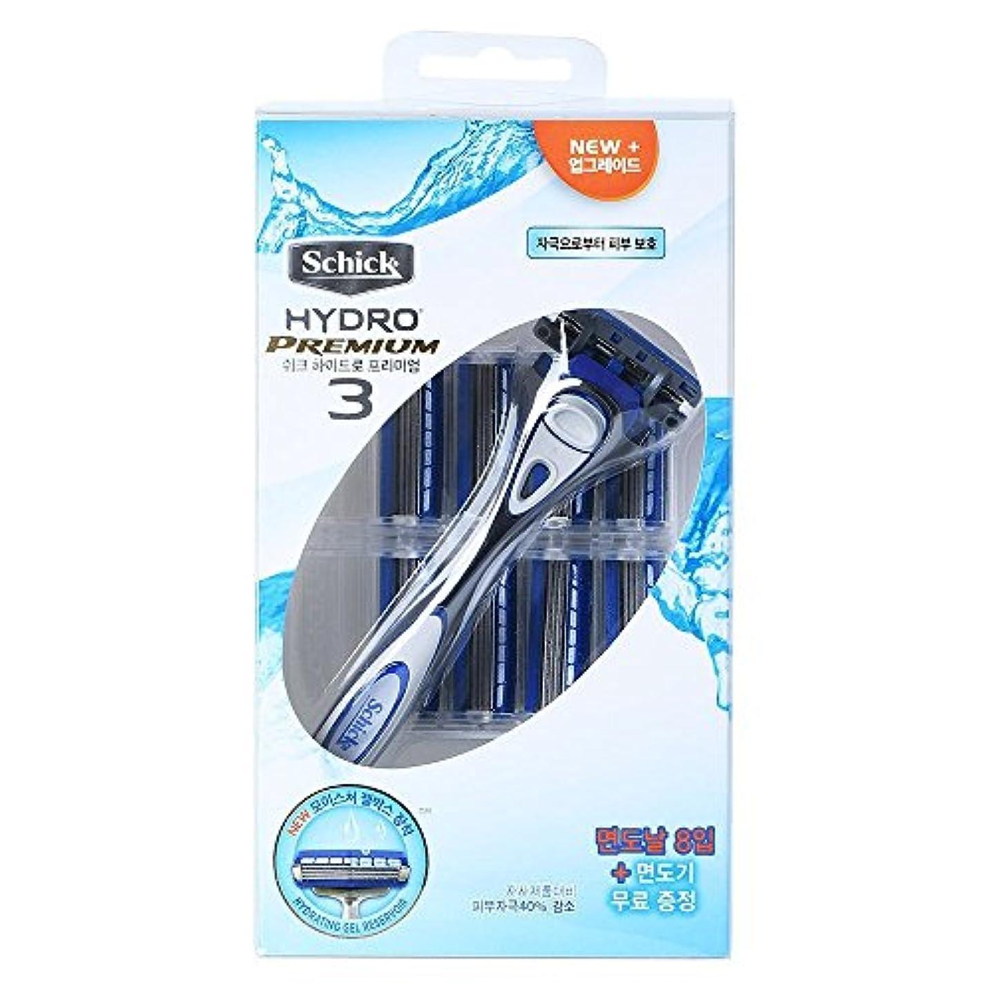 血まみれのまさにでSchick HYDRO 3 Premium Shaving 1つの剃刀と9つのカートリッジリフィル [並行輸入品]