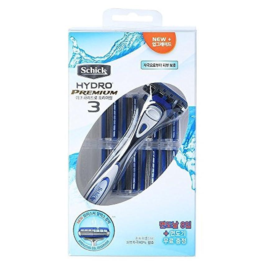 外側驚きカーテンSchick HYDRO 3 Premium Shaving 1つの剃刀と9つのカートリッジリフィル [並行輸入品]