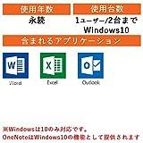 Microsoft Office Personal 2019 (最新 永続版)|カード版|Windows10|PC2台 画像