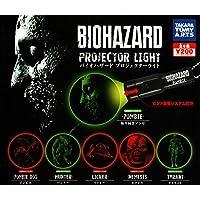 バイオハザード プロジェクターライト BIOHAZARD PROJECTOR LIGHT 全6種セット ガチャガチャ