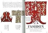 Discover Japan_CULTURE ニッポンの伝統芸能 能・狂言・歌舞伎・文楽 (エイムック 3917 Discover Japan_CULTURE) 画像