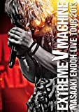 遠藤正明 LIVE TOUR 2013~EXTREME V MACHINE~ LIV...[DVD]