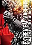 遠藤正明 LIVE TOUR 2013~EXTREME V MACHINE~ LIV...[DVD]