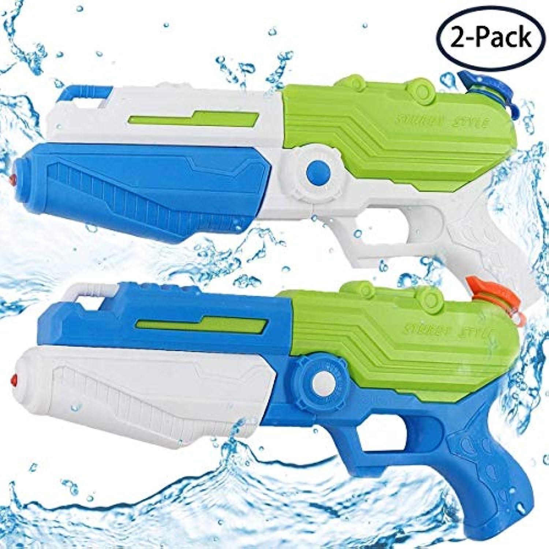 DEKIRU 水鉄砲 ウォーターガン みずでっぽう 水遊び 子どもおもちゃ 265ml お風呂 プール ビーチ用(2本セット)