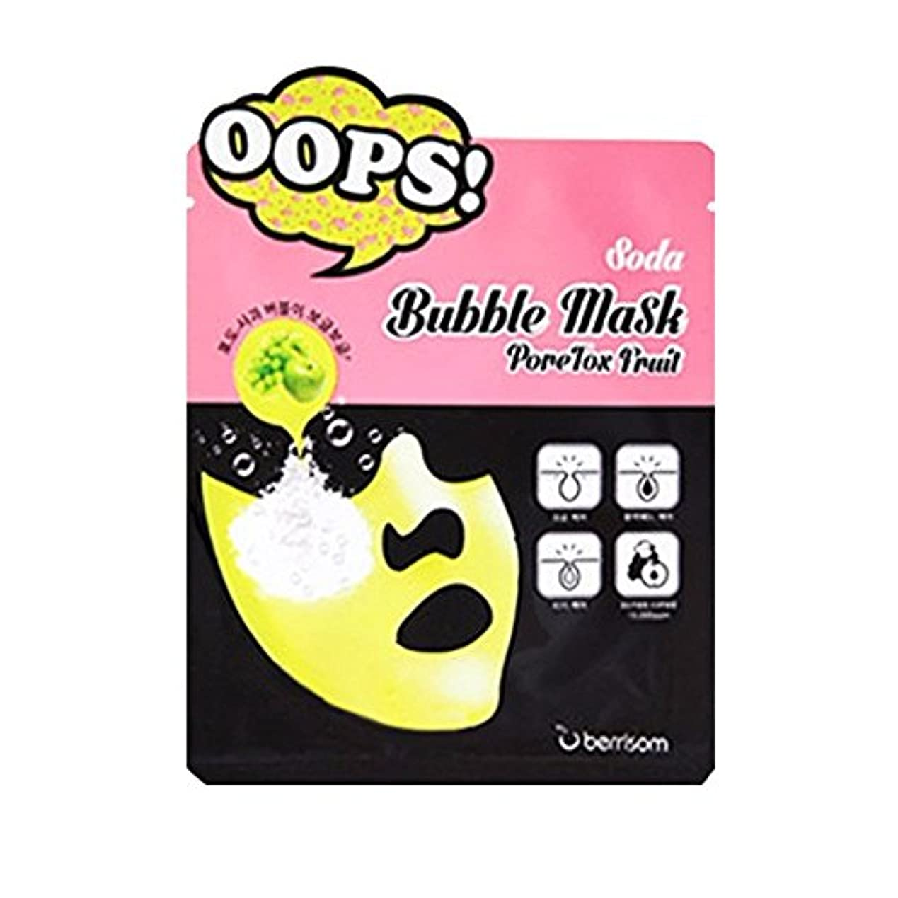 国家歯うめき声Berrisom Oops Soda Bubble Mask - 1pack (5pcs) poretox Fruit /ベリーサム Oops ソーダ バブル マスク - 1pack (5pcs) poretox Fruit