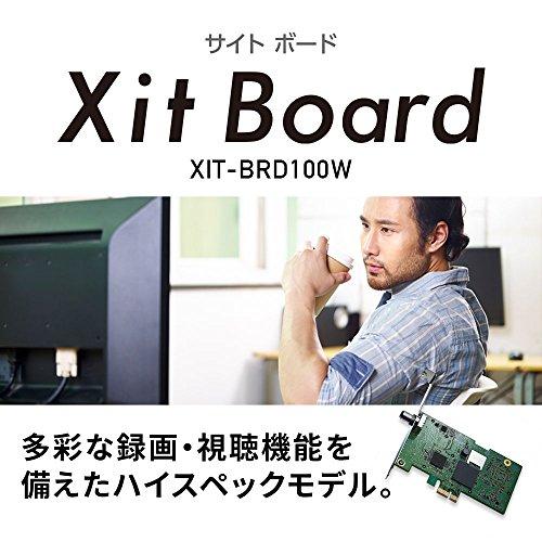 ピクセラ Windows対応 PCIe接続 テレビチューナー XIT-BRD100W B07DZ9SY4S 1枚目
