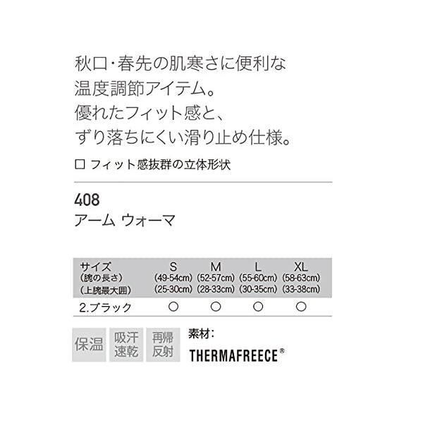 (パールイズミ) PEARL IZUMI 40...の紹介画像4