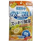 【まとめ買い】快適ガード のど潤いぬれマスク ゆずレモンの香り レギュラーサイズ 3セット入 × 10個