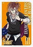 アニメ「DIABOLIK LOVERS MORE,BLOOD」通常版III[DVD]