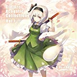 CielArc Acoustic Collection Vol.1[東方Project]