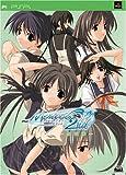メモリーズオフ2nd(限定版:キャラクターソング&サウンドトラックCD&設定資料集+ノベル同梱) - PSP