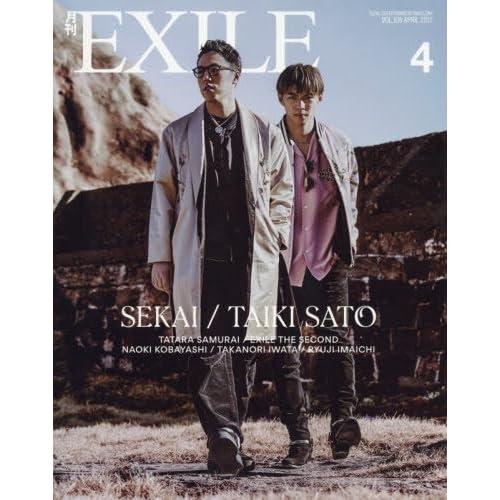 月刊EXILE(エグザイル) 2017年 04 月号 [雑誌]