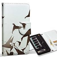 スマコレ ploom TECH プルームテック 専用 レザーケース 手帳型 タバコ ケース カバー 合皮 ケース カバー 収納 プルームケース デザイン 革 ユニーク 写真・風景 クール 花 鳥 イラスト 003349