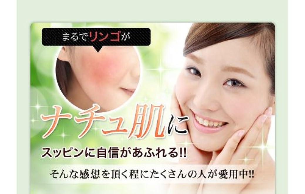 壊滅的な骨構成員Princess MIRO 赤ら顔用クリーム