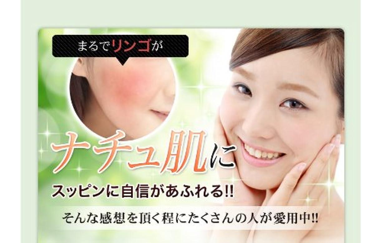 本質的ではないセグメント部分Princess MIRO 赤ら顔用クリーム