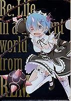 Re:ゼロから始める異世界生活 Memory Snow × SEGA クリアファイル Vol.1 レム 2
