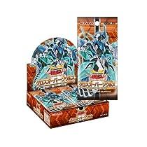 遊戯王アーク・ファイブ OCG クロスオーバー・ソウルズ BOX
