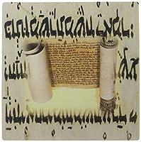3drose LLC 8x 8x 0.25インチマウスパッド、Sacred Holy Torah onヘブライ文字( MP _ 100404_ 1)