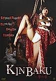 KINBAKU~華の章~[DVD]