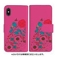 sslink iPhone11 Pro アイフォン11プロ 手帳型 ローズ ケース ビンテージフラワー 薔薇 ローズ 花柄 ダイアリータイプ 横開き カード収納 フリップ カバー