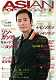ASIAN POPS MAGAZINE 130号