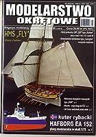 艦船模型雑誌MODELARSTWO OKRETOWE80(1/2019)