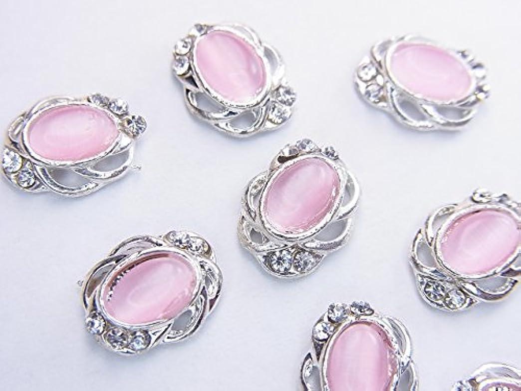 満足ハント現代【jewel】ジュエリーネイル デコパーツ ピンク