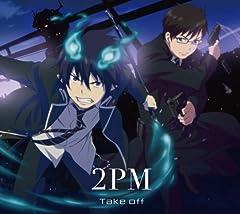 2PM「Take off」のジャケット画像