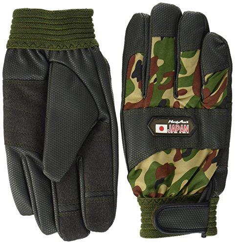 ヒメジグローブ 自衛隊グローブ 防寒手袋 C-702