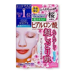 KOSE コーセー クリアターン ホワイト マスク ヒアルロン酸 桜の香り 5枚 フェイスマスク 【数量限定】