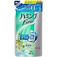 ハミングファイン 柔軟剤 リフレッシュグリーンの香り 詰替用 480ml
