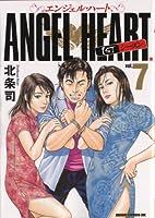 エンジェル・ハート1STシーズン 7 (ゼノンコミックスDX)