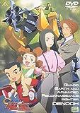 GEAR戦士 電童(5) [DVD]