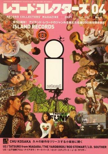 レコード・コレクターズ 2009年 04月号 [雑誌]の詳細を見る