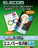 ELECOM 光沢紙 薄手 A4サイズ 100枚入り EJK-GUA4100